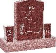 18inch x 6inch x 24inch Serp Top Upright Headstone polished front and back with 34inch Base and two square tapered Vase in Imperial Red with design AS-022