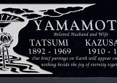 24inch_x_12inch_x_3inch_Flat_Granite_Headstone_in_Imperial_Black_with_design_H-102