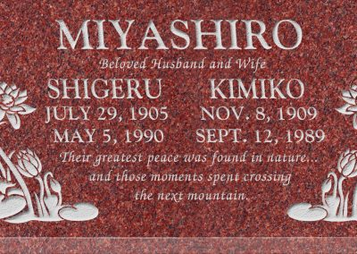 24inch_x_12inch_x_3inch_Flat_Granite_Headstone_in_Imperial_Red_with_design_H-103