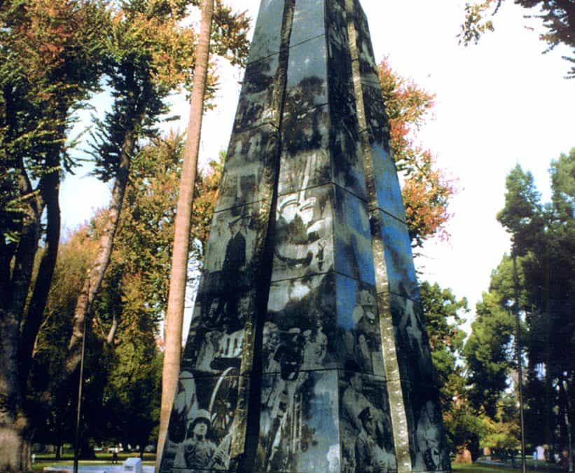 California Veteran's Memorial